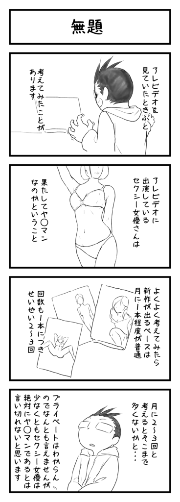 f:id:sugaku1go:20170520021048p:plain