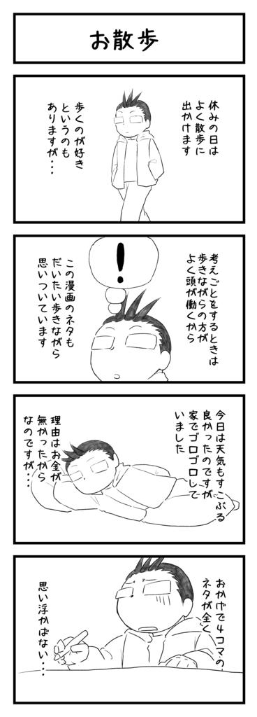 f:id:sugaku1go:20170521021630p:plain