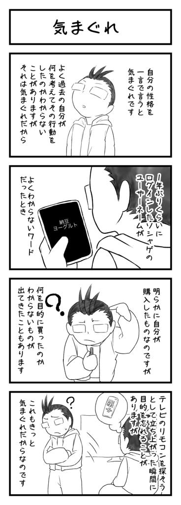 f:id:sugaku1go:20170521105532p:plain