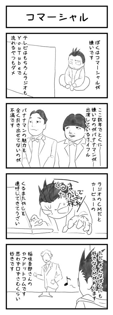 f:id:sugaku1go:20170521105722p:plain