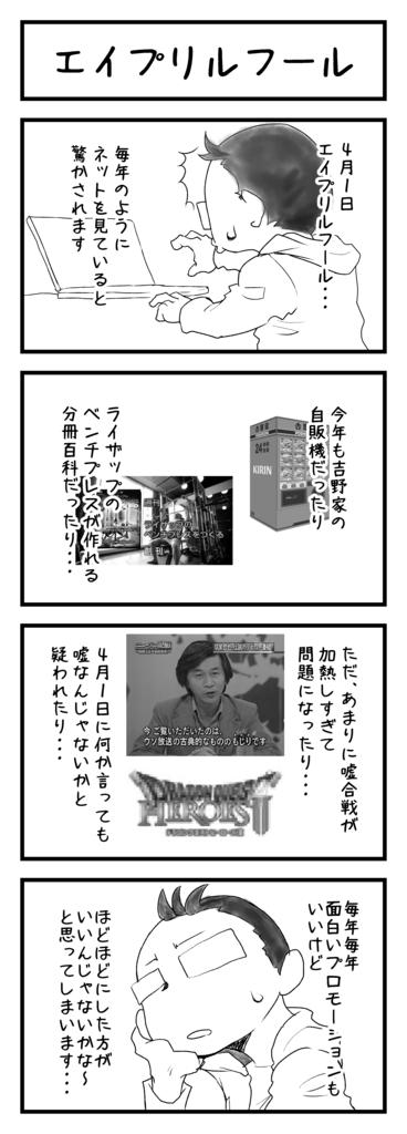 f:id:sugaku1go:20170521110948p:plain