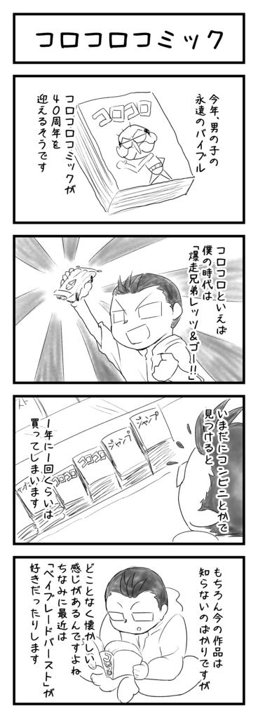 f:id:sugaku1go:20170521112130p:plain