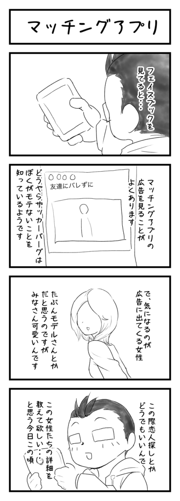f:id:sugaku1go:20170521112703p:plain