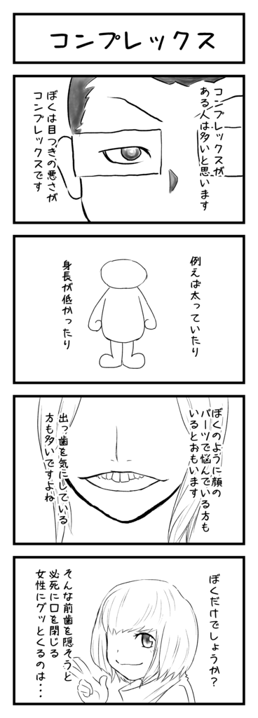 f:id:sugaku1go:20170521112946p:plain