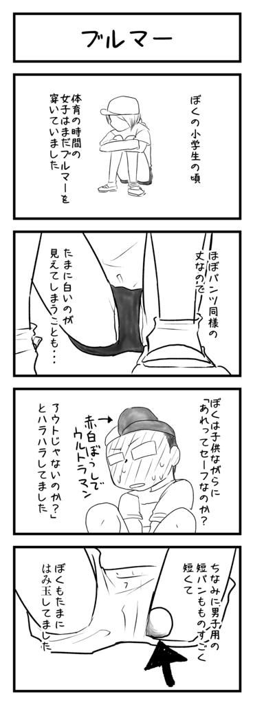 f:id:sugaku1go:20170521113028p:plain
