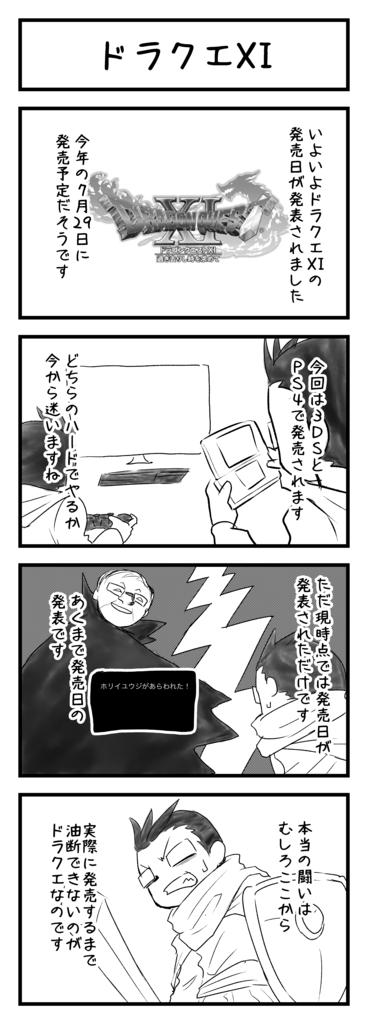 f:id:sugaku1go:20170521113119p:plain