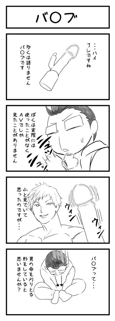 f:id:sugaku1go:20170521113241p:plain