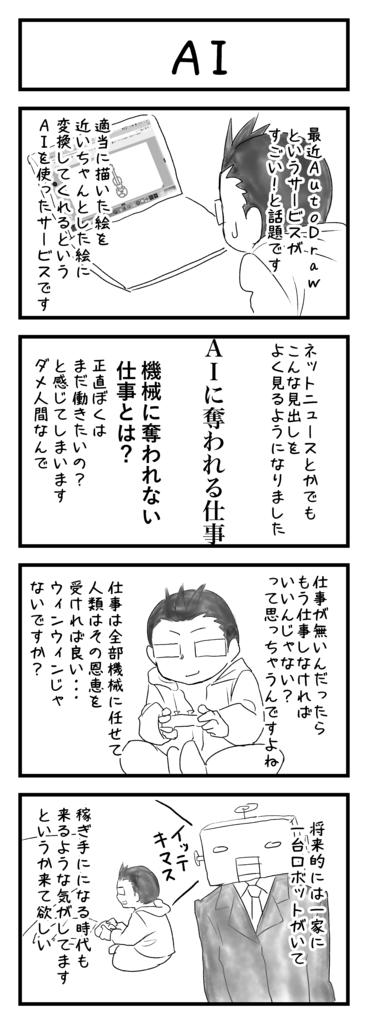 f:id:sugaku1go:20170521113611p:plain