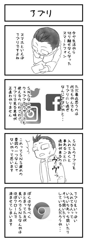 f:id:sugaku1go:20170521115258p:plain