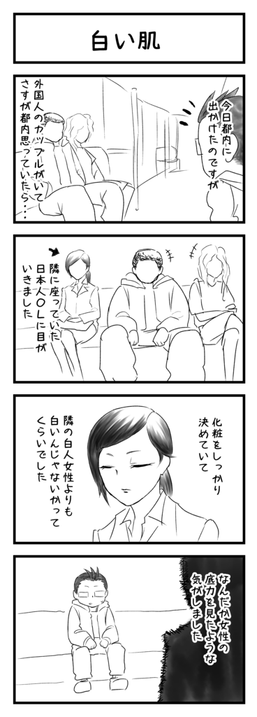 f:id:sugaku1go:20170521115629p:plain