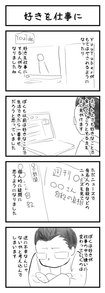 f:id:sugaku1go:20170521115902p:plain