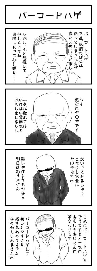 f:id:sugaku1go:20170521120133p:plain