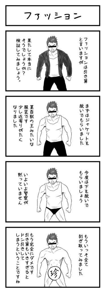 f:id:sugaku1go:20170521120605p:plain