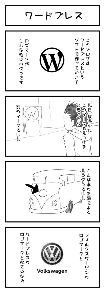 f:id:sugaku1go:20170521120800p:plain