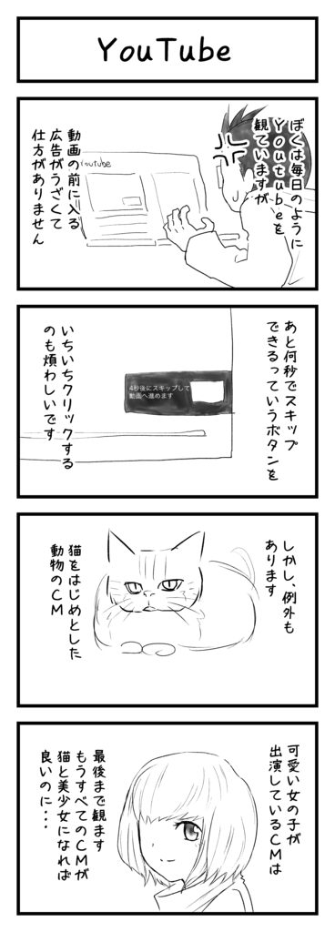 f:id:sugaku1go:20170521121035p:plain