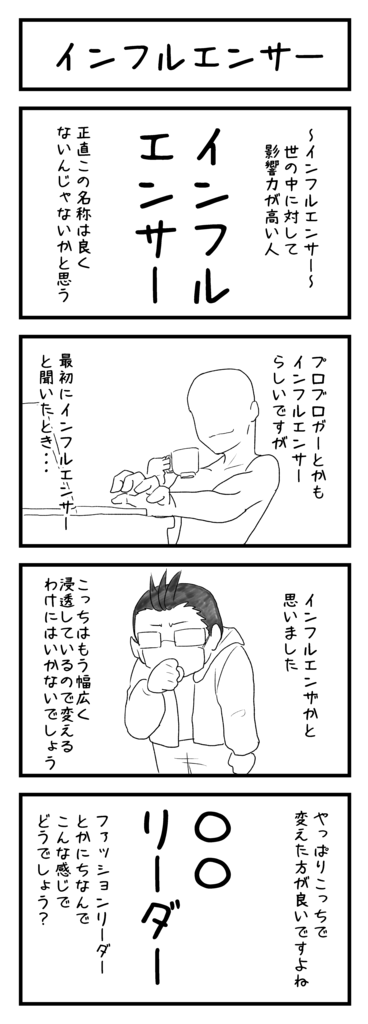 f:id:sugaku1go:20170521121208p:plain