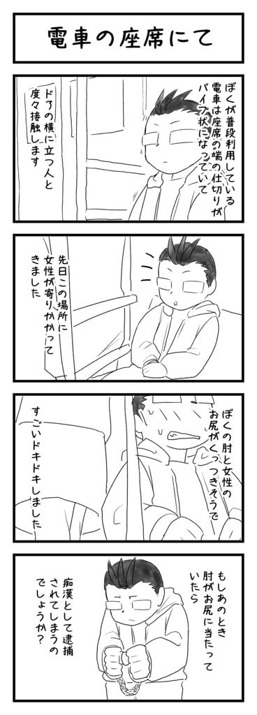 f:id:sugaku1go:20170521121333p:plain