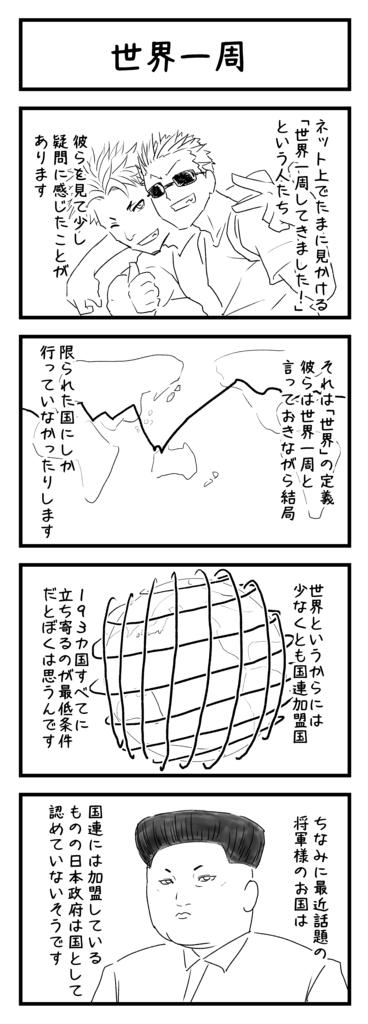 f:id:sugaku1go:20170521121455p:plain