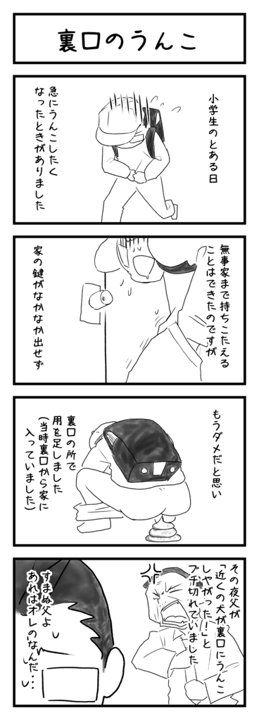 f:id:sugaku1go:20170521121641p:plain