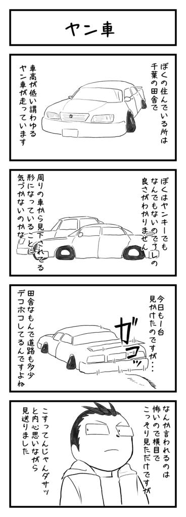 f:id:sugaku1go:20170521121849p:plain