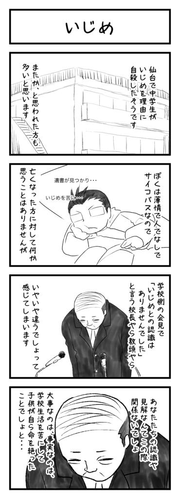f:id:sugaku1go:20170521121949p:plain