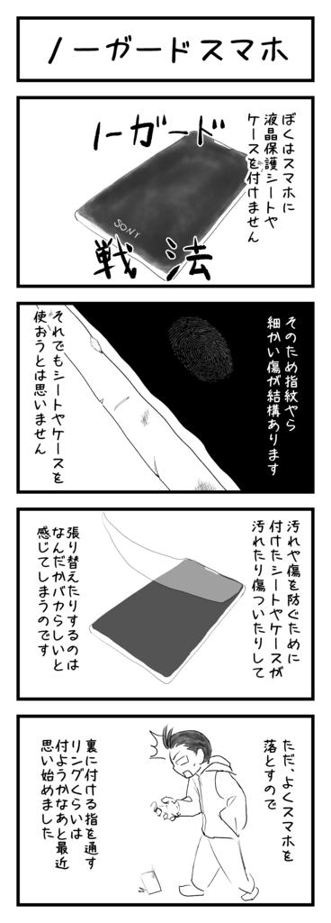 f:id:sugaku1go:20170521123649p:plain