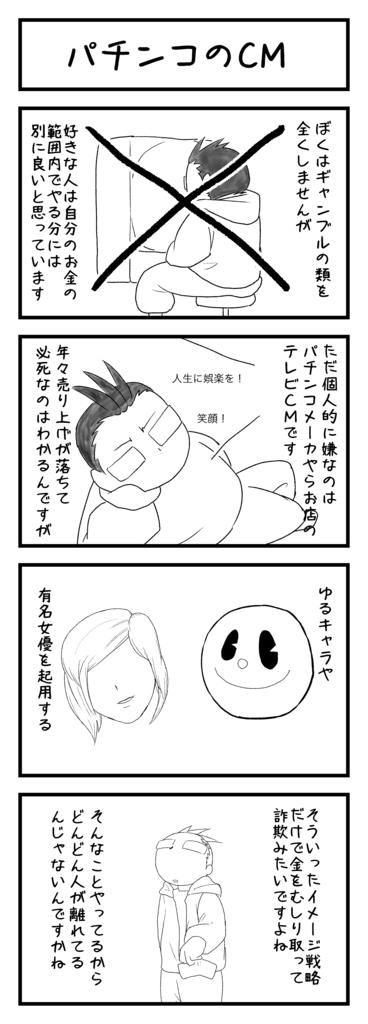 f:id:sugaku1go:20170521124016p:plain
