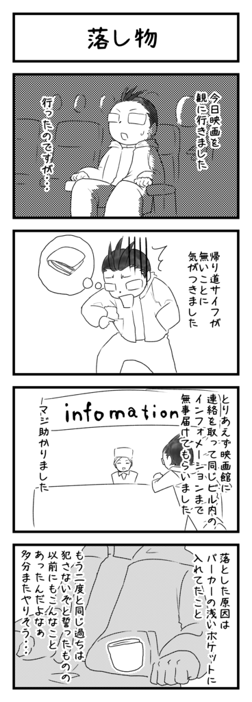 f:id:sugaku1go:20170521124553p:plain