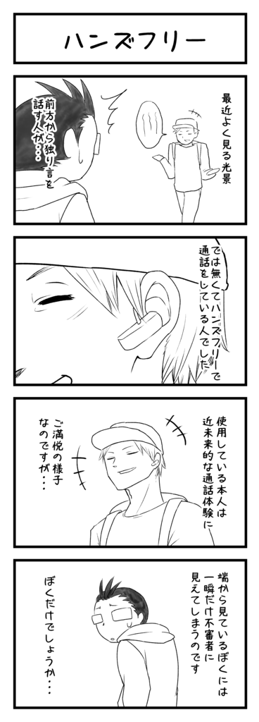 f:id:sugaku1go:20170521124719p:plain