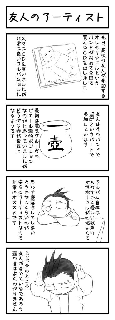 f:id:sugaku1go:20170521124943p:plain