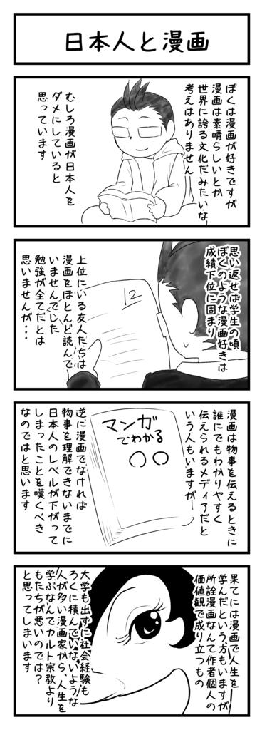 f:id:sugaku1go:20170521125149p:plain
