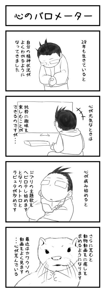 f:id:sugaku1go:20170521125442p:plain