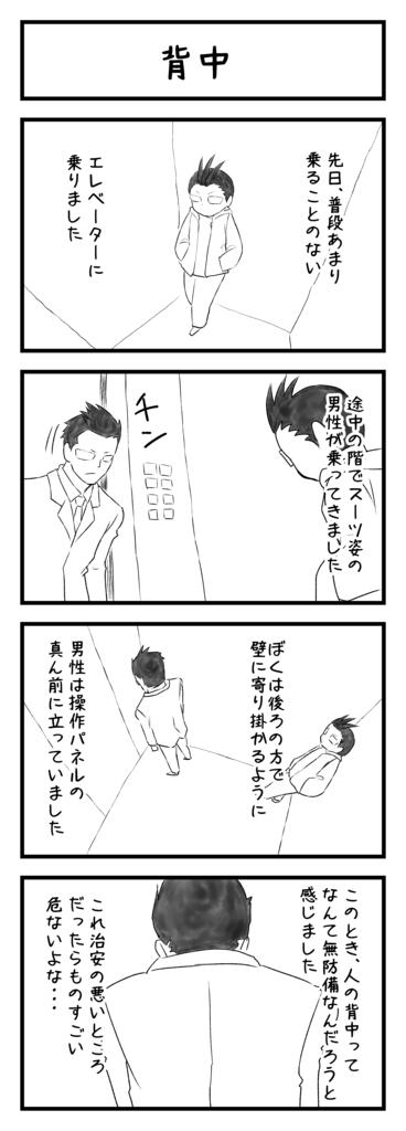 f:id:sugaku1go:20170521125556p:plain
