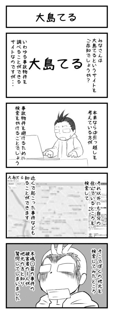 f:id:sugaku1go:20170521125721p:plain