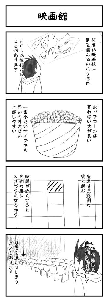 f:id:sugaku1go:20170521125950p:plain