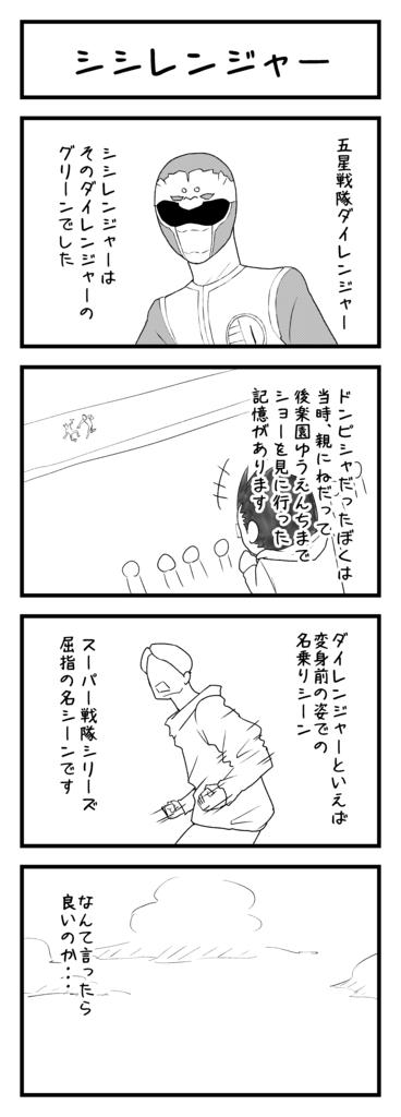 f:id:sugaku1go:20170522103935p:plain