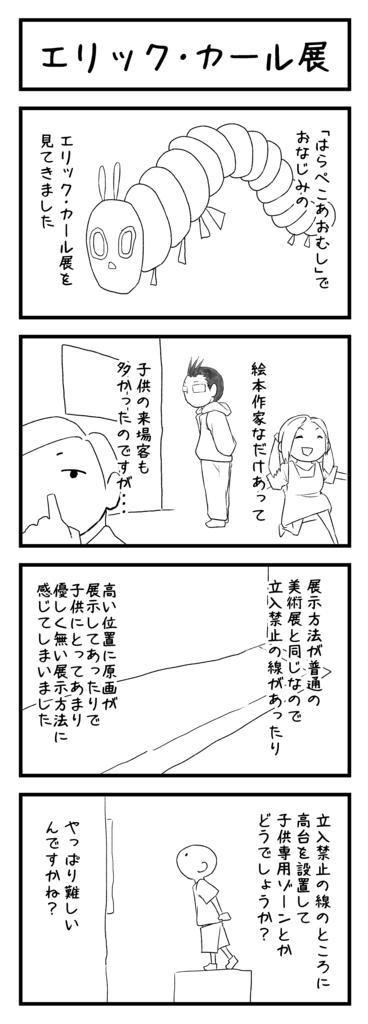 f:id:sugaku1go:20170529003639p:plain