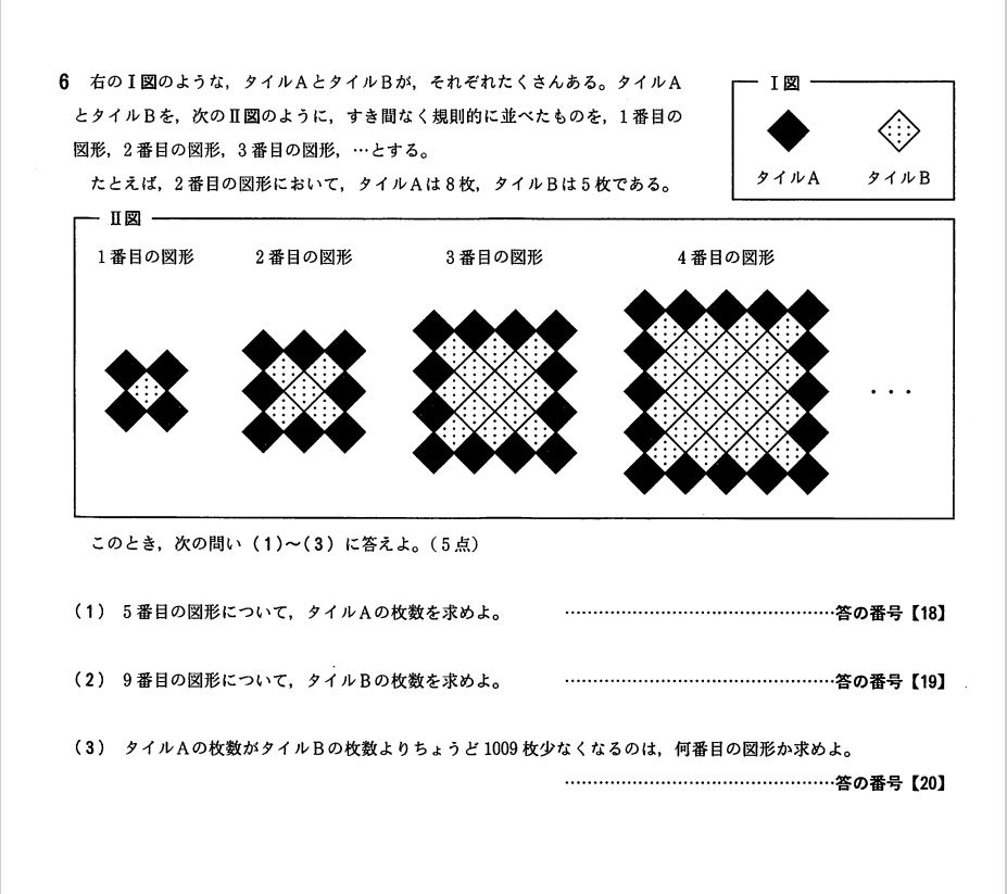 f:id:sugakublog:20210310203128j:plain