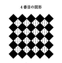 f:id:sugakublog:20210310203131j:plain
