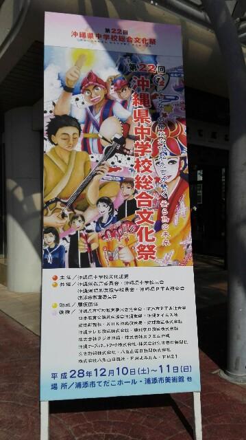 f:id:sugamakiyomasa96:20161213205540j:image