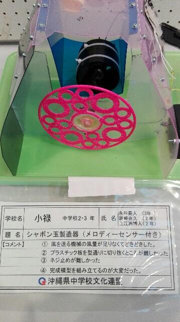 f:id:sugamakiyomasa96:20161213210308j:image