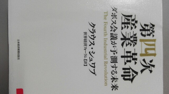 f:id:sugamakiyomasa96:20170204015744j:image