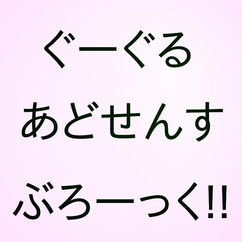 f:id:suganokei:20171127195625j:plain