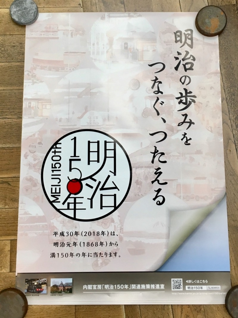 f:id:suganokei:20171212195416j:plain