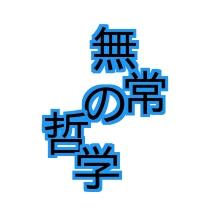 f:id:suganokei:20180218184113j:plain