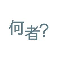 f:id:suganokei:20180222123523j:plain