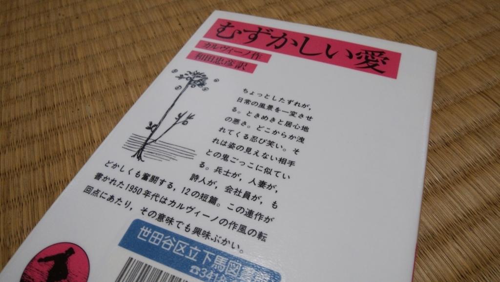 f:id:suganokei:20180430145547j:plain