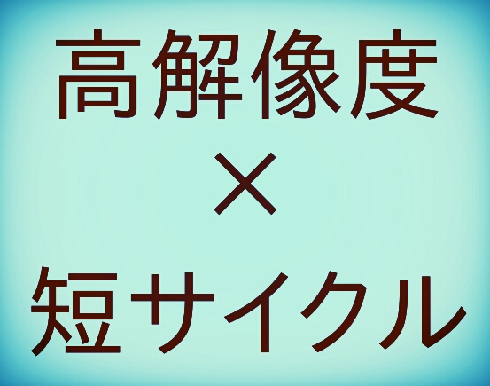f:id:suganokei:20181122165951j:plain