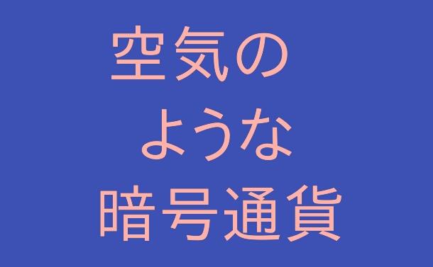 f:id:suganokei:20181202140838j:plain