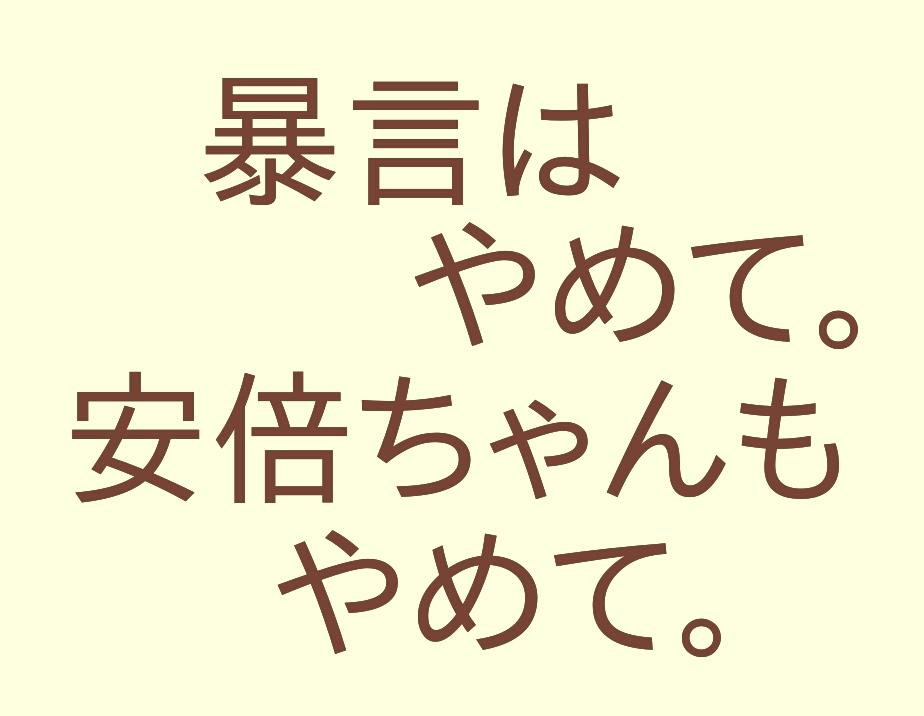 f:id:suganokei:20181204174056j:plain